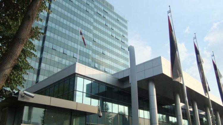 administrativni centar vlade
