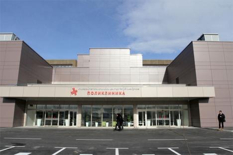 univerzitetski klinicki centar rs