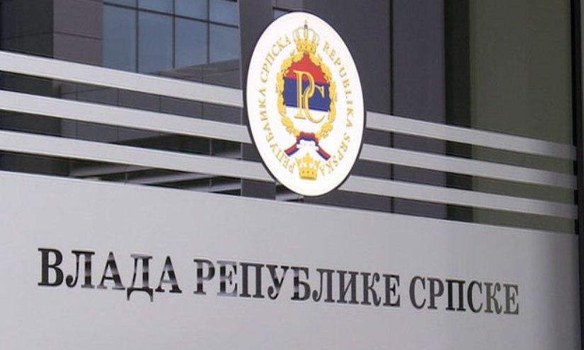 vlada republike srpske amblem