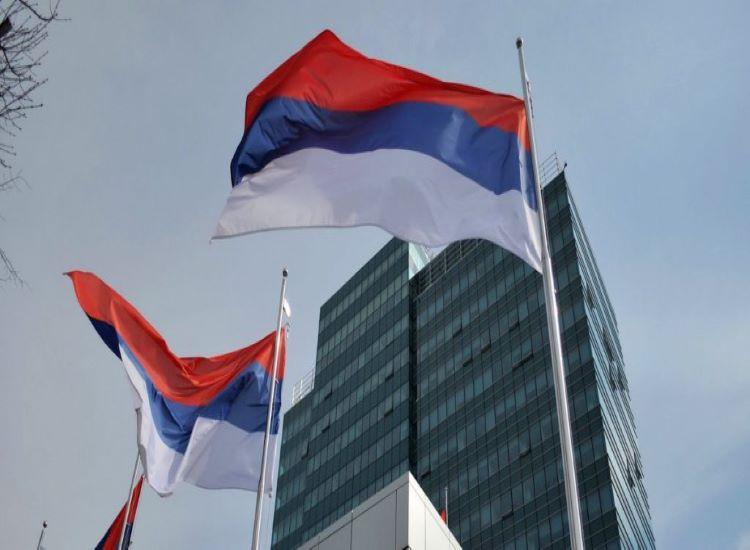 zgrada vlade i zastava republike srpske