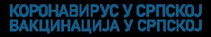koronavirus_vakcinacija u srpskoj-logo